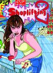 Shoplifting 2